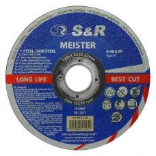 Круг отрезной по металлу и нержавеющей стали S&R Meister A 46 S BF 125x1,2x22,2