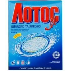 """Стиральный порошок """"Лотос"""" 0,4 кг"""