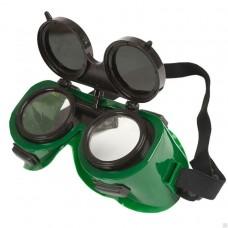 Очки защитные для сварщика АДМИРАЛ